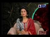 13 January 2018 का राशिफल, Aaj Ka Rashifal, 13 January 2018 Horoscope जानिये Gurumantra में