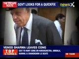 Whistleblower bill: Farooq Abdullah slams UPA government