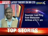 Malaysian airlines MH370: last ping from Malaysian Airlines at 8:11 AM