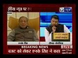 नरेंद्र मोदी सरकार के यूनियन बजट पर एनके सिंह बोले, किसानों की प्रगति होगी