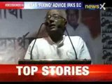 Netas open push for poll 'fixing'