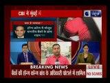 CBI ने मुंबई में PNB के ब्रेडी ब्रांच को किया सील, गेट पर नो एंट्री और एग्जिट का नोटिस चिपकाय