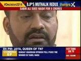Sabir Ali's wife dares BJP to prove 'D-link'