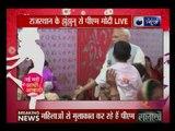 Live: अंतरराष्ट्रीय महिला दिवस पर झुंझुनूं पहुंचे PM नरेंद्र मोदी, बेटी पढ़ाओ योजना का विस्तार करेंगे