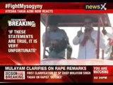 Ayesha Takia Azmi reacts to father-in-law Abu Azmi's rape comment