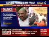 Election Commission lifts ban on Amit Shah