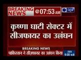 जम्मू कश्मीर: पाकिस्तान ने फिर किया कृष्णा घाटी सेक्टर में सीजफायर का उल्लंघन