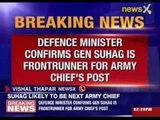 LT. General Dalbir Singh Suhag awarded Param Vashisht Seva medal