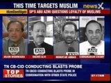 SP's Abu Azmi questions loyalty of Muslims