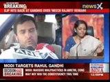 BJP slams Rahul Gandhi