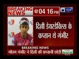 IPL 2018: दिल्ली डेयरडेविल्स के कप्तान गौतम गंभीर ने छोड़ी कप्तानी, श्रेयस अय्यर होंगे नए कप्तान