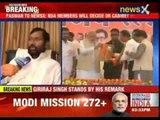 Ram Vilas Paswan: NDA members will decide on cabinet berths