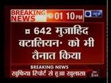 भारत में राजौरी से 350 आतंकियों की घुसपैठ कराने की फिराक में PAK, तैनात किए मुजाहिद रेजिमेंट