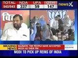Ram Vilas Paswan addresses Press conference