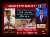 यूपी:ऐटीएस के एएसपी की खुदखुशी पर सवाल-क्या है राजेश साहनी की मौत का सच?