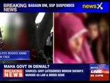 Akhilesh Yadav transfers 42 top cops from Uttar Pradesh