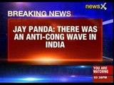 BJD's Jay Panda admits presence of Anti-Congress wave