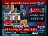 दिल्ली में अफसरों के बॉस एलजी हैं या 'आप', सुप्रीम कोर्ट के फैसले के बाद भी तकरार क्यों? । MAHABAHAS