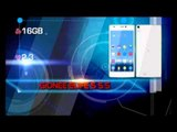 Tech and You: Gionee Elife S5.5 Review