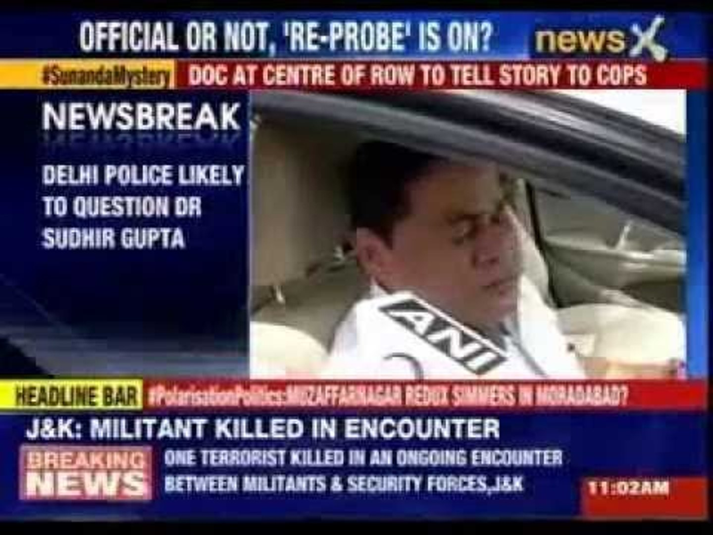Sunanda Pushkar Case Delhi Police Likely To Question Dr Sudhir Gupta Video Dailymotion