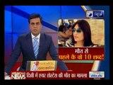 दिनभर की बड़ी ख़बरें | Today news headlines | Today Top News | Suno India