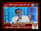 इंडिया न्यूज़ मंच पर एनसीपी नेता प्रफुल्ल पटेल, कहा मराठा समाज को आरक्षण मिलना चाहिए