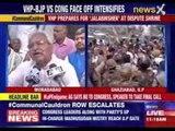 Moradabad: BJP protests against SSP outside DM's residence