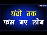 Flood Alert Bijnor Uttar Pradesh Ganga बिजनौर हरिद्वार उत्तर प्रदेश में बाढ Viral Video वायरल वीडियो