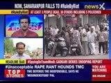 Saharanpur: Rajnath Singh 'personally' monitoring situation