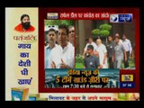 Suno India: Hindi News - Breaking News, Latest News in Hindi - दिन भर की बड़ी खबरें