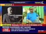 Justice Markandey Katju sparks another row