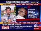 Digvijay Singh attacks Rashtriya Swayamsevak Sangh in Rajya Sabha