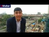 Prediction of Heavy Rain in Delhi | दिल्ली में तेज बारिश होने की संभावना और लग सकता है भयंकर जाम