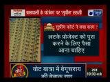 Amrapali बिल्डर्स केस पर Supreme Court ने Amrapali की कुछ Property बेचने का आदेश जारी किया
