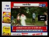 Bihar: Another case of Mob Lynching, सनकी भीड़ ने पुलिस को दौड़ा- दौड़ाकर पीटा