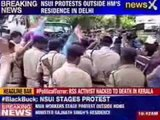 NSUI protests outside Home Minister's residence in Delhi