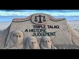 Triple Talaq ordinance signed by President; ट्रिपल तलाक  कानून पर मोदी कैबिनेट से अध्यादेश को मंजूरी