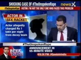 Speak Out India: #TheUnspokenRape- 'Sold myself to feed my family'