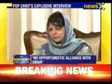 NewsX Exclusive Interview with PDP Chief Mehbooba Mufti