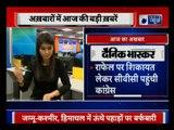 Headlines today in Hindi | Aaj ka Akhbar | Today breaking news | Hindi Newspaper