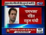 Congress workers install posters of Rahul Gandhi in Amethi, meet 'Pandit Rahul Gandhi'