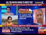 Election Commission reprimands Yogi Adityanath for hate speech
