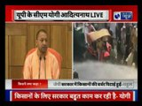 Yogi Adityanath on farmers protest: Both Central and state government are working for farmers