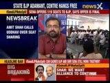 Amit Shah calls Uddhav Thackeray over seat sharing