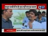 UP-Bihar workers migrates from Gujarat|गुजरात में यूपी-बिहार के लोगों पर हमला