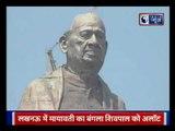 Statue of Unity in Gujarat is ready, Inauguration On October 31 | ड्रोन से देखिए स्टैच्यू ऑफ यूनिटी