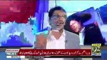 Pakistan Ko  OIC Conference Me Jana Chahiye Tha. Arif Hameed Bhatti