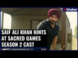 Netflix Series Sacred Games: Core Team Behind The Show May Change for Season 2, Saif Ali Khan Hints