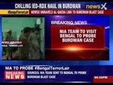NIA team to visit Bengal to probe Burdwan case