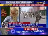 Anti-India protest, ISIS flags hoisted in Kashmir